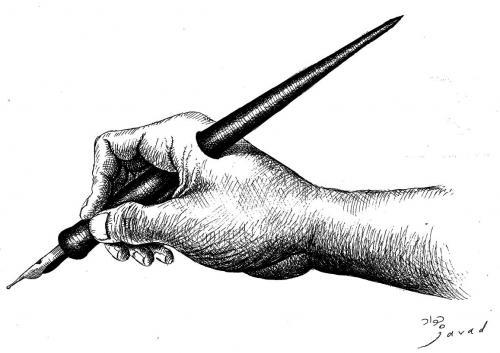 Jamual Writes.